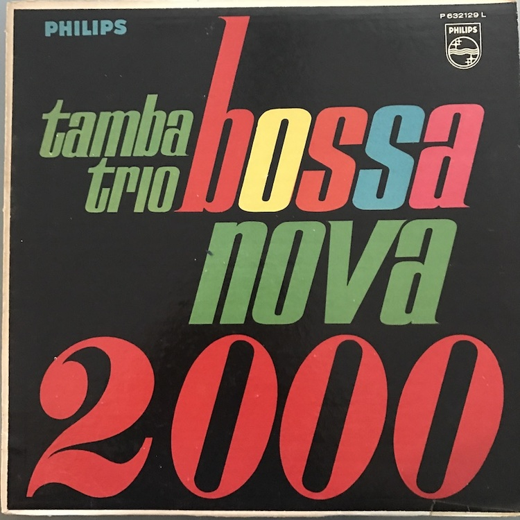 Full tamba trio 2000 front